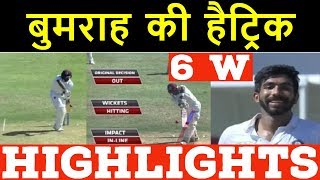 Jasprit Bumrah Take Hat Trick in India Vs West Indies 2nd Test Match Highlights | बुमराह की हैट्रिक