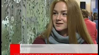 Документальное кино со всего света собрали «Встречи в Сибири»
