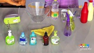 видео жидкое мыло  | жидкое мыло оптом | ТД