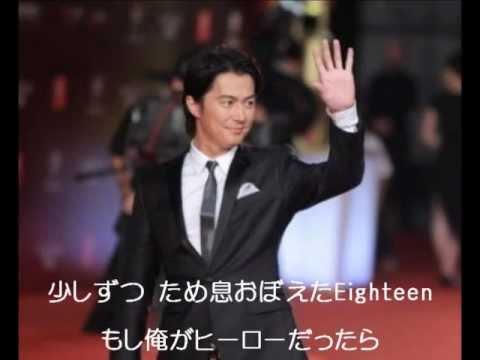 福山雅治 魂リク『翼の折れたエンジェル』(歌詞付) 2012.06.23
