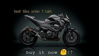 Top 5 bike under 1 lakh