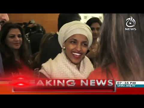View 360 With Sara Zaman | 11 January 2019 | Aaj News