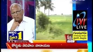 editors time with ivr on hc orders govt to stop ap capital land pooling part 02