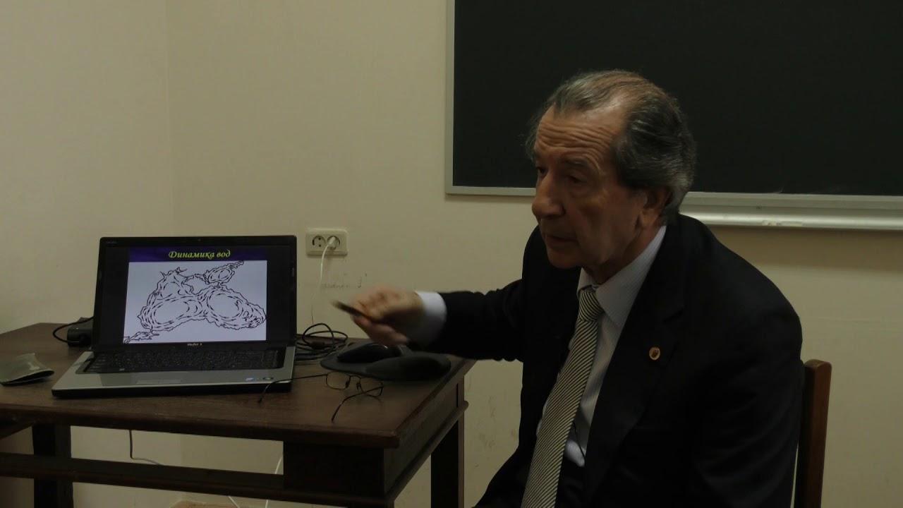 Петросян В. С. - Химия и токсикология - Экологические проблемы Черного моря
