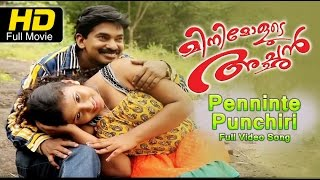 Penninte Punchiri Full Video Song HD | Minimolude Achan Malayalam Movie | Santhosh Pandit