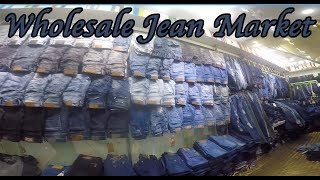 Jeans wholesale market manufacturer in China. Cheapest factory denim price in Guangzhou / the world!