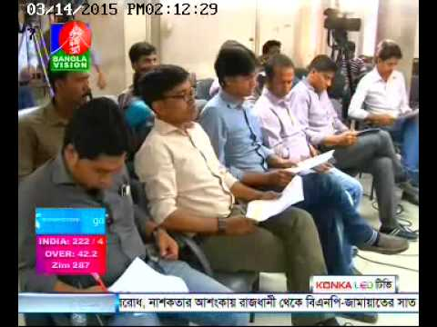 Bangla Vision Cable Tv Viewers Forum News