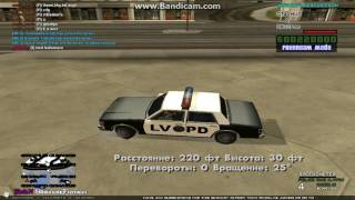 Download ай цвай полицай  (клип) Mp3 and Videos