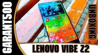 Lenovo Vibe Z2 Распаковка смартфона с премиальным дизайном!