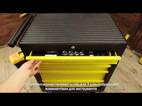 Servante d\'atelier complète Topex - 455 outils – Dealabs.com