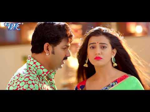 Pawan Singh Bhojpuri Hd Video Mp4