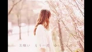 『春風』 Chihiro