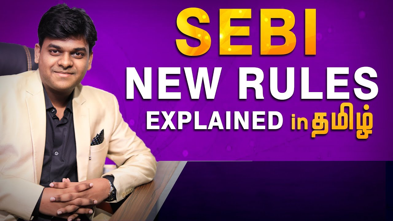 SEBI New Margin Rules Explained In Tamil.