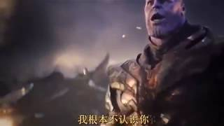 Avenger end game last fight seacen HD/PART-2/ Avenger and thenos fight