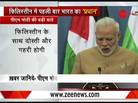 Watch PM Modi's address from Ramallah, Palestine