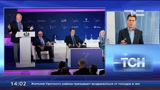 Крупнейший в России нефтегазовый форум