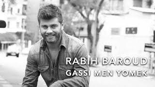 Rabih Baroud - Gassi Men Yomek (Audio) / ربيع بارود - قاسي من يومك