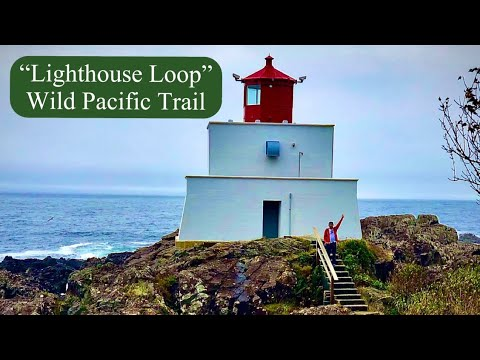 Amphitrite Lighthouse loop || Wild Pacific Trail || Pacific Ocean || Ucluelet
