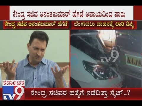 Anant Kumar Hegde Suspects Attempt on Life After Truck Hits His Escort Vehicle
