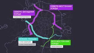 Смотреть видео Марат Хуснуллин: в Москве построено рекордное количество дорожных сооружений онлайн