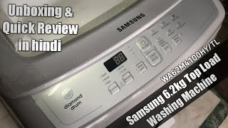 Samsung 6.2Kg Fully Automatic Top Load Washing Machine Grey Unboxing & Quick Review | WA62M4100HY/TL