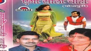 Bhojpuri hot songs 2015 new || Rahan Bhaile Kurhan Ho Piyba || Bijali Rani, Lakhsman Vyas