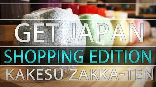 [GET JAPAN - Shopping Edition] Cute Tea & Coffee Goods Shop