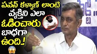 Jayaprakash Narayan Emotional Words About Pawan Kalyan Lose In 2019 Elections || NSE