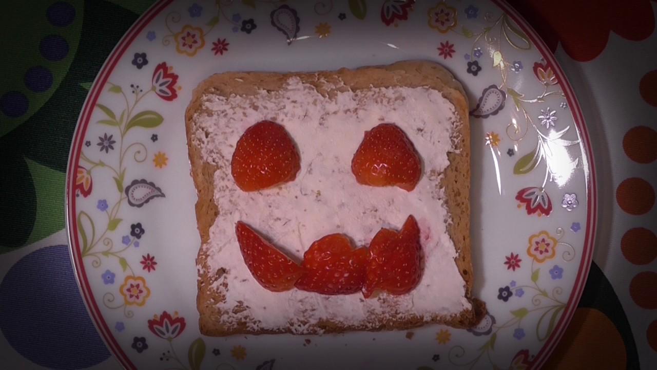 Guten Morgen Smiley