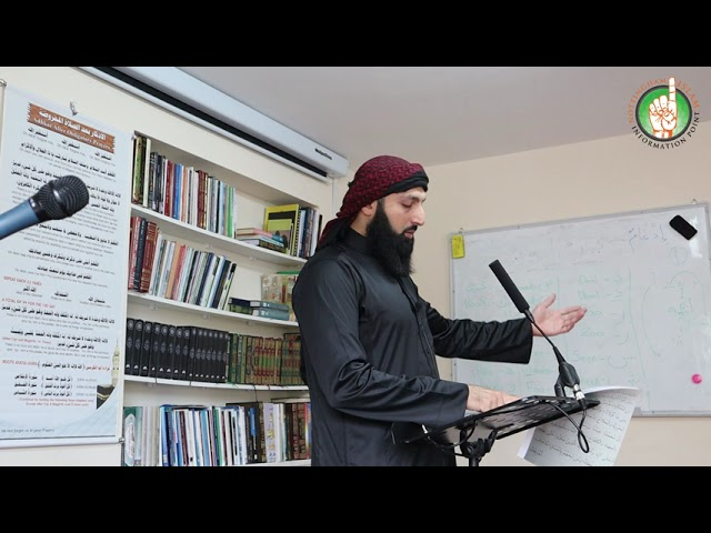 We Were The Best Of People With Hisbah by Brother Faisel Qarni
