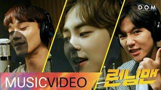 Download [MV] EXO-CBX (첸백시) -  It's Running Time! (Full Ver.)