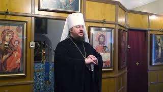 Слово митрополита Костромского и Нерехтского Ферапонта в праздник Собора трех святителей.