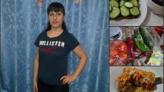 эффективная диета/ худеем вместе/ 3-й день + рецепт вкусной рыбы