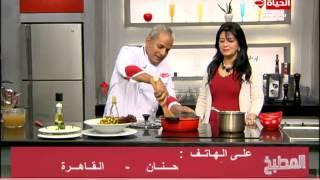 برنامج المطبخ – السمك المشوي بالفريك – الشيف يسري خميس – Al-matbkh