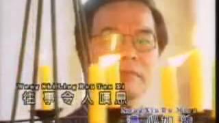黄清元 (Huang Qing Yuen) - Hen Bu Zhong Qing Zai Dang Nian