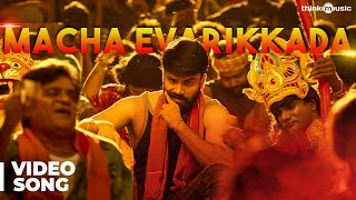 Raju Gari Gadhi 3   Macha Evarikkada Video Song   Ashwin Babu, Avikar Gor   Shabir