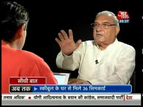 Seedhi Baat - Seedhi Baat: Haryana CM Bhupinder Singh Hooda