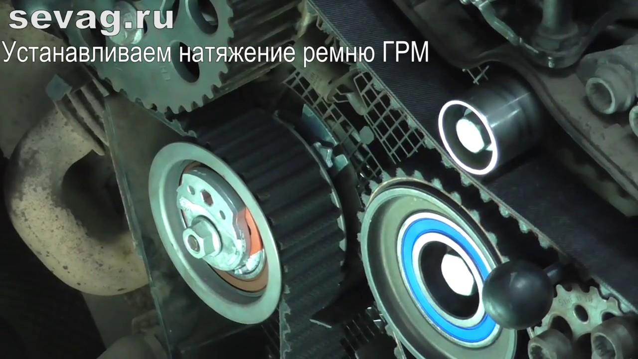 Замена ремня ГРМ Тигуан дизель 2.0 - YouTube