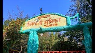 Tirupati Rushivan Adventure Park and Water Park - All Rides - One Day Picnic Spot