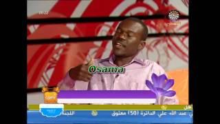 نكات سودانية