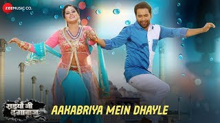 आकाब्रिया में धईले Aakabriya Mein Dhayle Saiyaan Ji Dagabaaz | Dinesh Lal Yadav & Anjana Singh