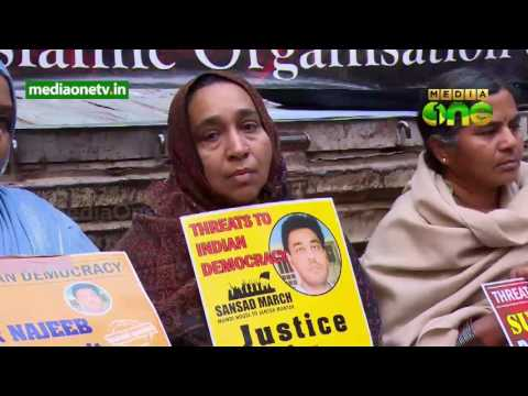 Brave mothers in fight demanding justice and upholding of democratic rights