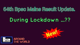 64th Bpsc Mains Result Update   Bpsc 64th Expected Cutoff   Optional Paper Marking   Bpsc Interview