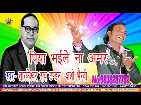 TANDAN BALMUVA NEW SUPER HIT SONG