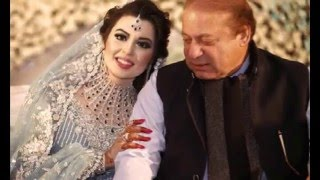 Wedding Photos of Mehr-un-Nisa Safdar Maryam Nawaz Daughter's
