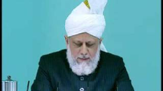 Friday Sermon : 26th March 2010 - Part 5 (Urdu)