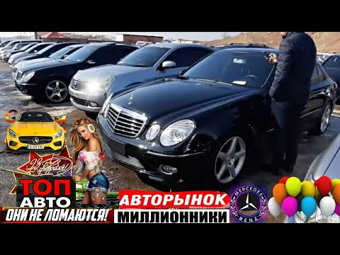 🇦🇲💥Авто из Армении 23 Февраля 2021!!🚘💥🚦