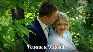 Videosemka wedding in Omsk. Wedding videography