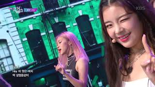 ICY ITZY 20190823