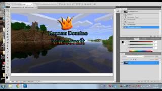 Урок по Photoshop CS5 для начинающих